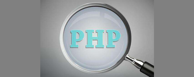 PHP四大主流框架的優缺點總結