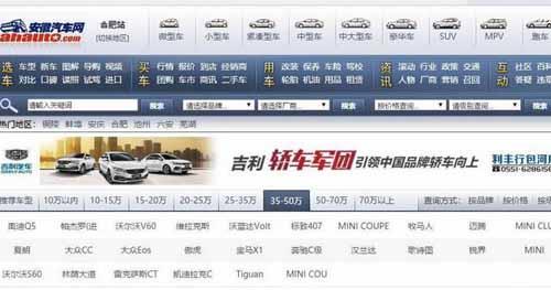 安徽程序员删库跑路,php中文网无辜躺枪!