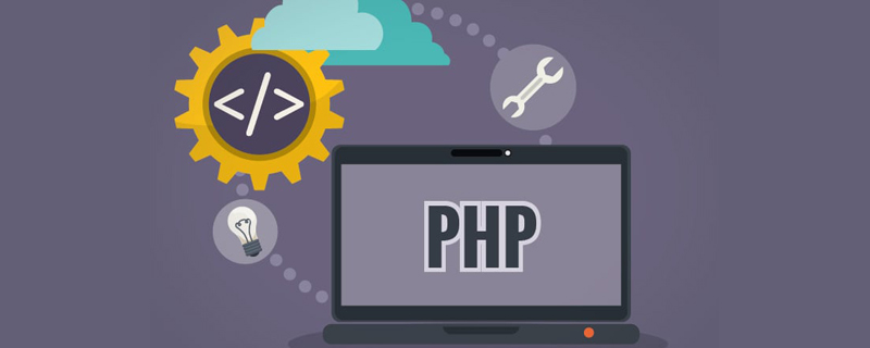 php文件怎么打开?怎么运行php文件?