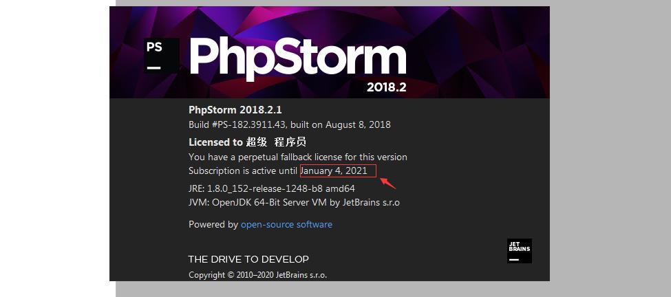 2020年phpstorm激活码(最新)含激活步骤