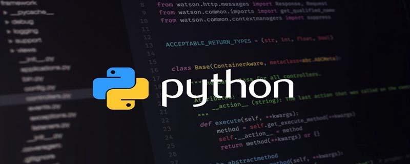 python中如何浮点型取整