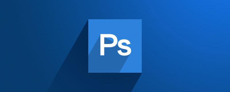 怎么使用PS剪贴蒙版