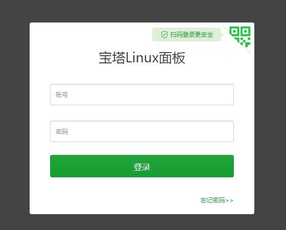 宝塔面板phpMyAdmin未授权访问安全漏洞是个低级错误吗?