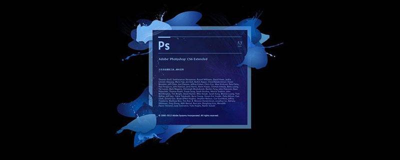 ps软件怎么下载安装?