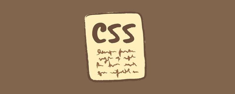 谈谈css中的3种预处理器