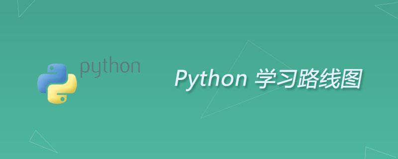 python实现多进程