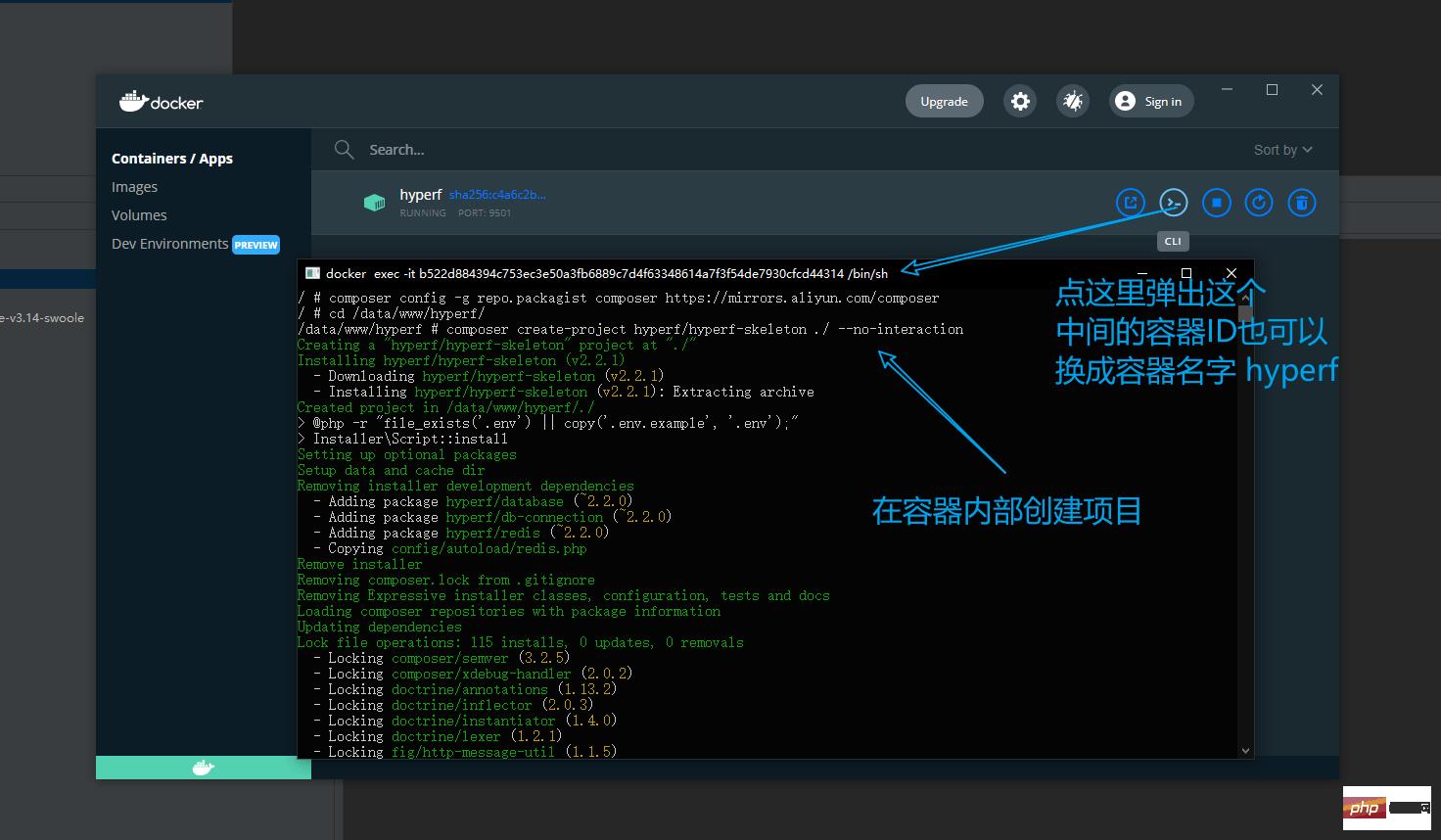 win10 配合 phpstorm 使用 docker 开发