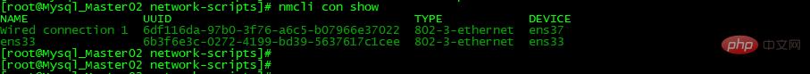 解决CentOS添加新网卡后找不到网卡配置文件解决CentOS添加新网卡后找不到网卡配置文件