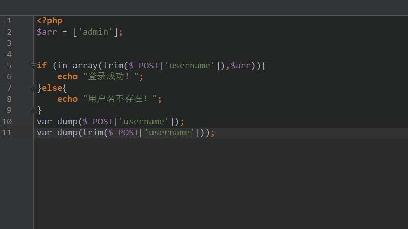 PHP怎么过滤post提交数据中的空格