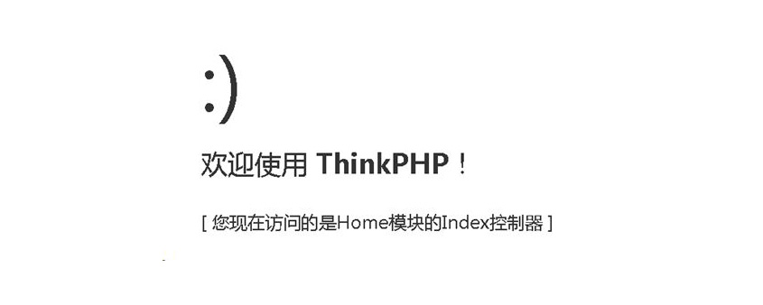 ThinkPHP5.2发布Beta2版本——统一和精简大量用法