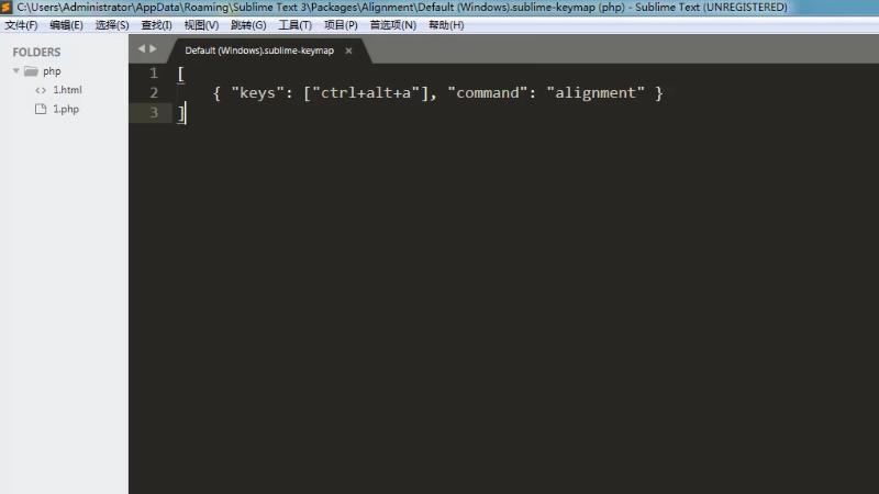 Sublime怎么安装Alignment插件