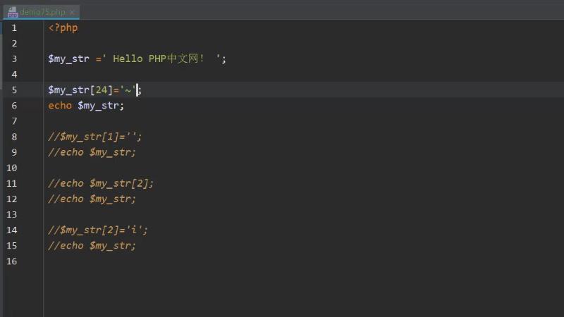 PHP怎么实现字符串的增删改查