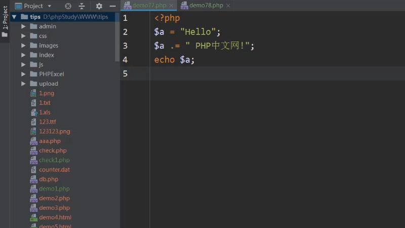 php中字符串的连接运算符是什么
