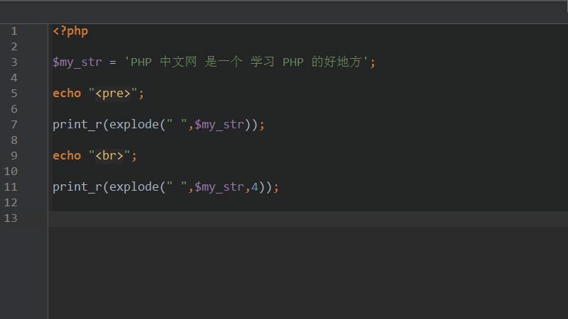 PHP怎么将字符串拆分成数组