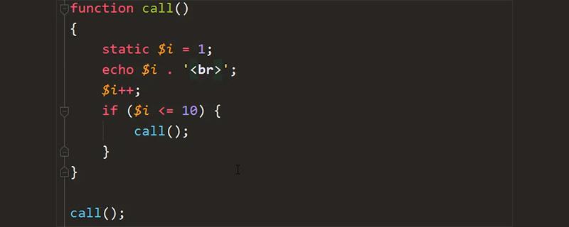 PHP递归排序怎么实现的