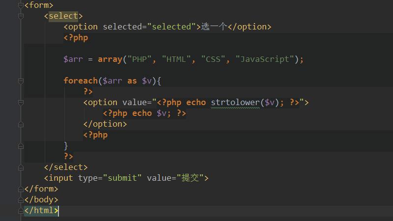 php怎么设置下拉框的值