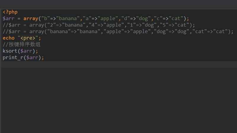 php关联数组怎么按键名实现升序排列