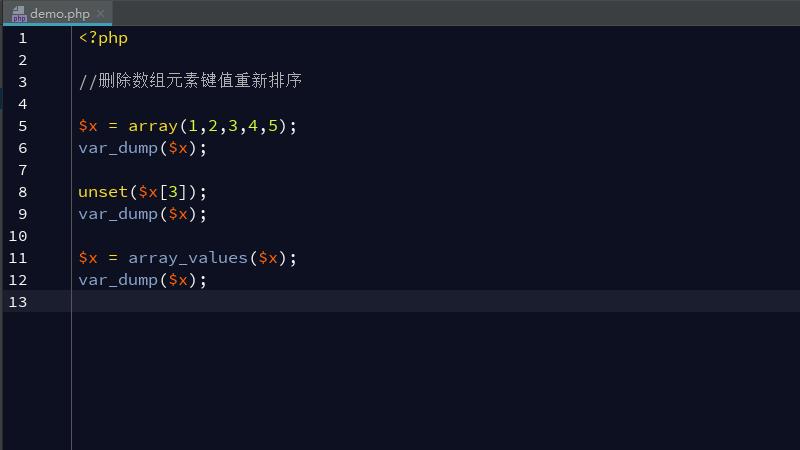 如何删除PHP数组元素键值并重新排序