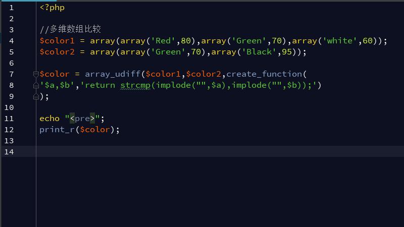 如何比较两个PHP多维数组