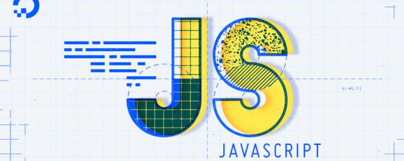 什么是JavaScript