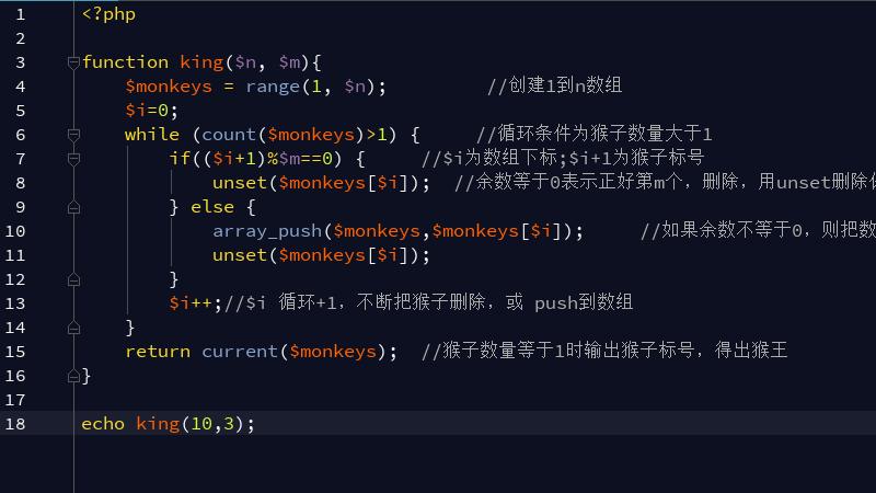PHP随机取一算法(二)