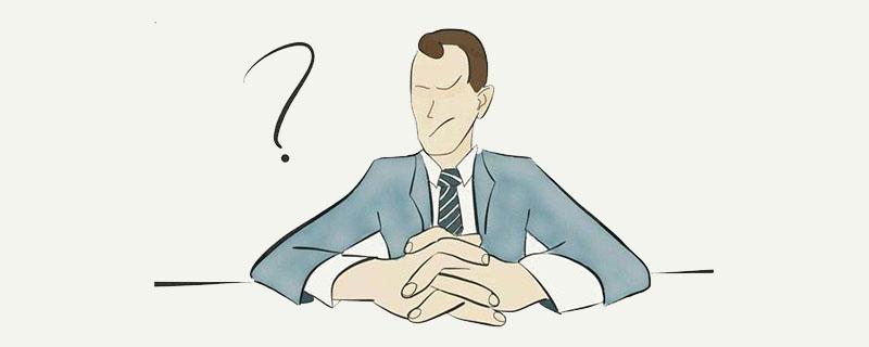 PHP面试技巧—职场暗语你知多少?