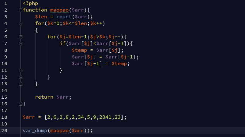 PHP冒泡排序算法(一)