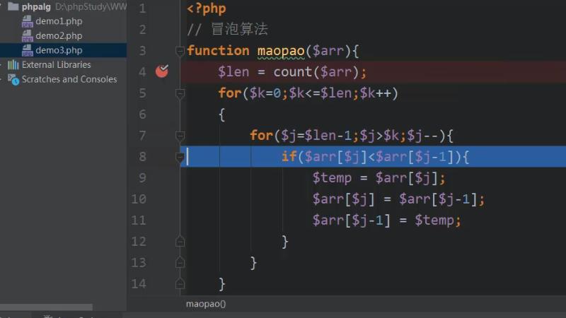 PHP冒泡排序算法(二)