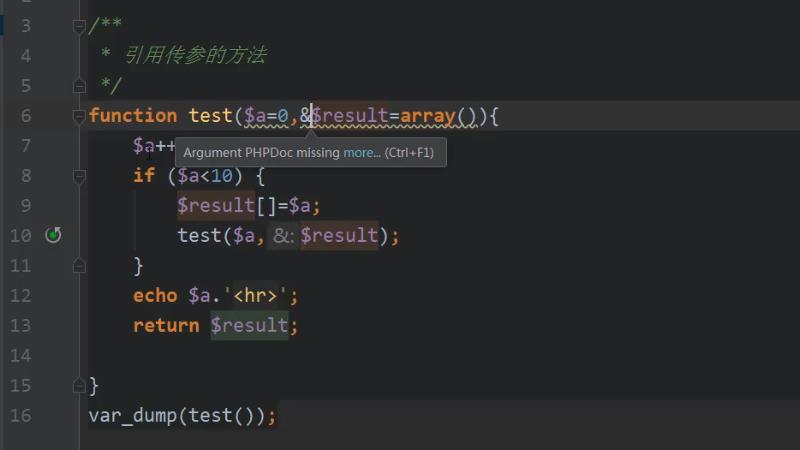 PHP递归算法(三)