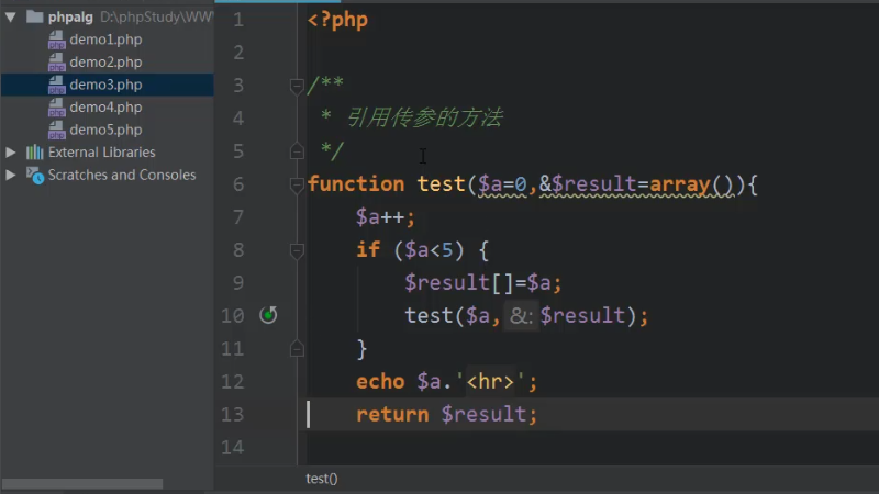 PHP递归算法(四)