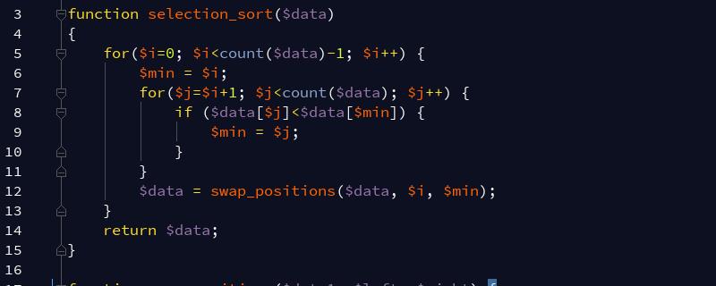 PHP如何实现选择排序?