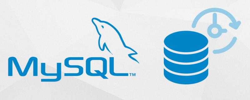 在MySQL中如何解码base64编码的字符串?