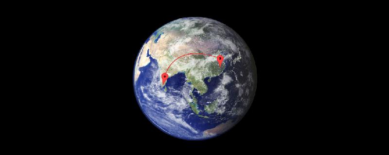 PHP计算地球上两点之间的距离(示例详解)