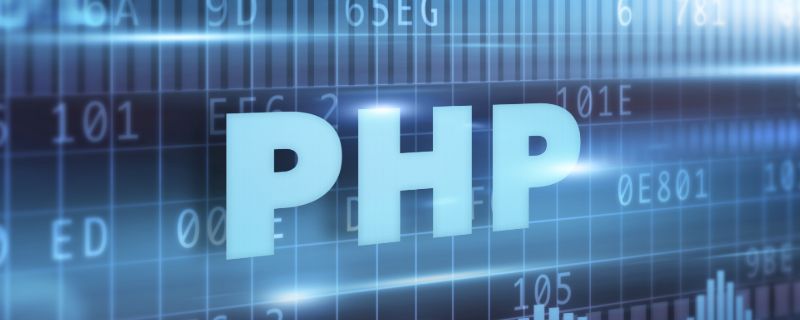 PHP四舍五入函数代码详解