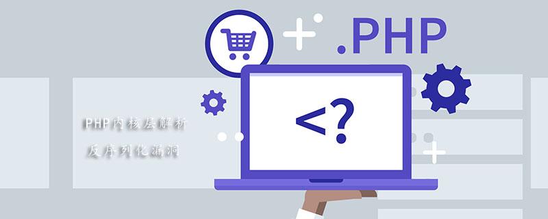 php7 安装指南(windows)之关于phpinidir的配置问题