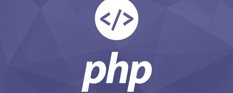php floatval()函数的用法详解