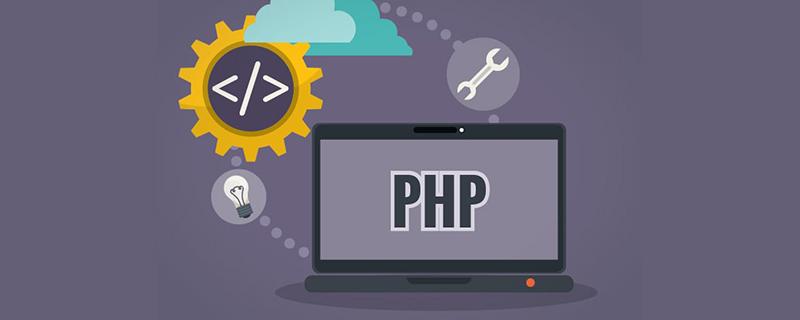 PHP设计模式概述