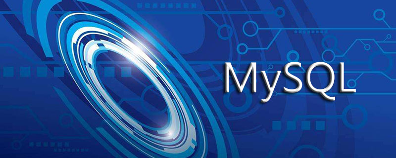 mysql为什么不让删外键?