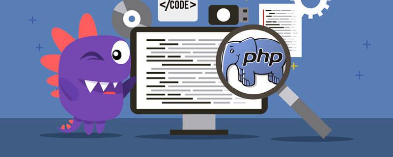 php的核心部分是什么?