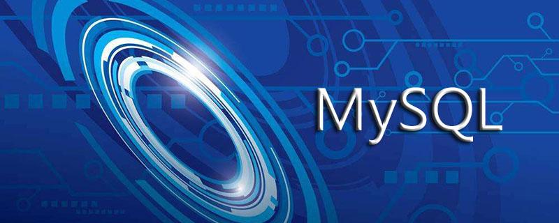 mysql是什么的缩写?