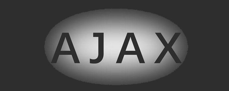 ajax的url路径怎么写?