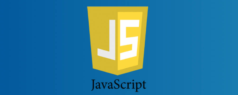 JavaScript加载:defer与async