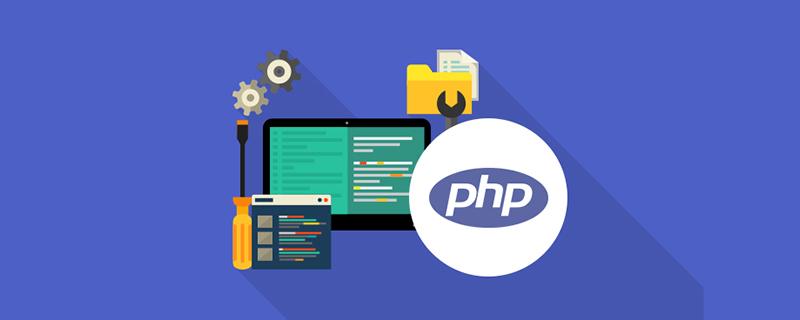 php开发网站需要哪些?