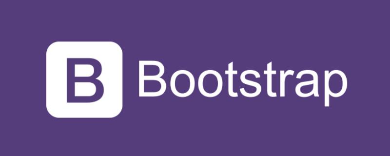 bootstrap能做什么