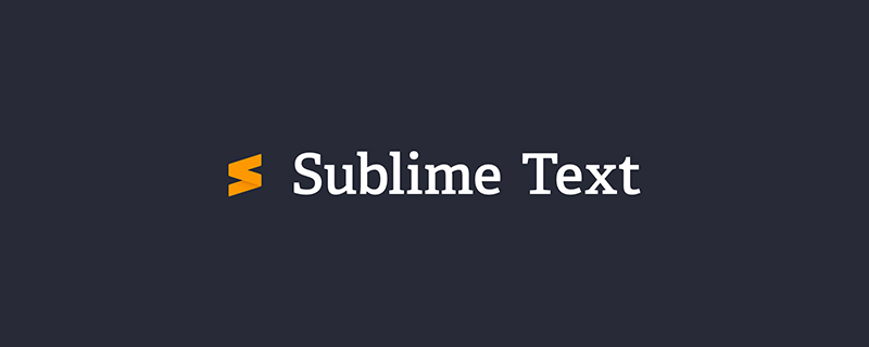 sublime text怎么用