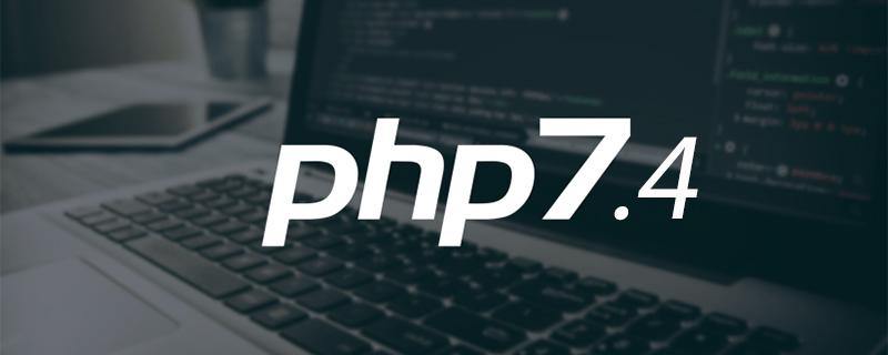 令人期待的PHP7.4