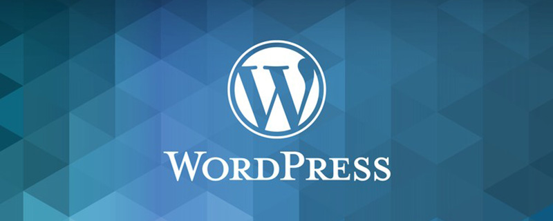 WordPress建站流程介绍