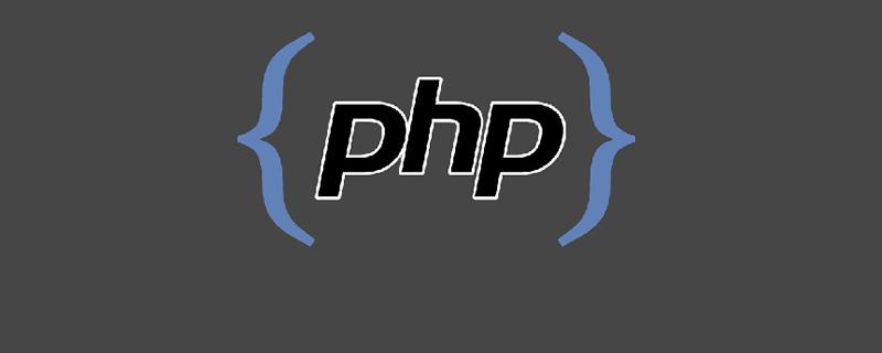 怎么看PhP是否裝載成功