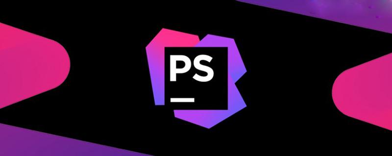 phpstorm如何打开控制台
