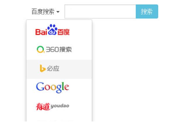 10个强大的WEB搜索框交互功能样式推荐(附源码下载)